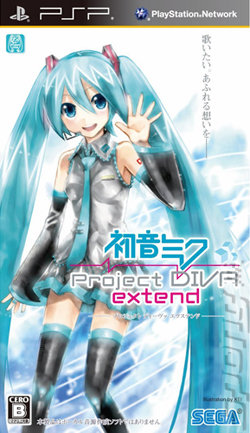 Project Diva Extend Editorial image