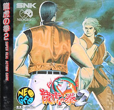 Art of Fighting 2 - Neo Geo Cover & Box Art