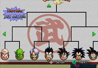Screens: Dragonball Z: Budokai 2 - GameCube (3 of 14)