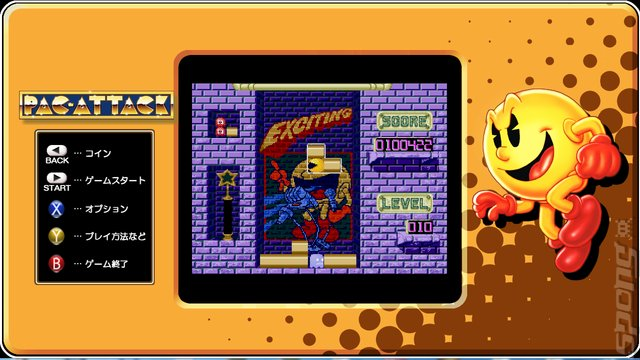 Pac-Man Museum - PC Screen