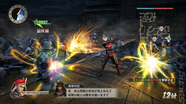 Samurai Warriors: Spirit of Sanada - PS4 Screen