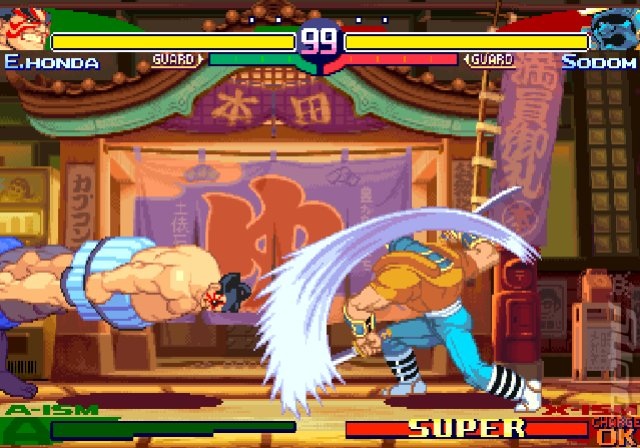 Street Fighter Alpha Anthology - PS2 Screen